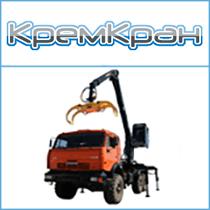 КремКран