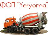 """ФОП """"Yeryoma"""""""