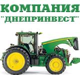 """ООО """"КОМПАНИЯ """"ДНЕПРИНВЕСТ"""""""