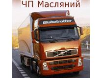 ЧП Масляний С.В.
