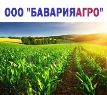 """ООО """"Бавария Агро"""""""