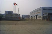 Торговая площадка Hefei sander heavy machinery Co.,Ltd