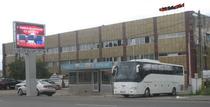 Торговая площадка Dypety