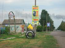 Торговая площадка ФОП ГАБ