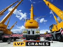 Торговая площадка LVP CRANES SPAIN SL