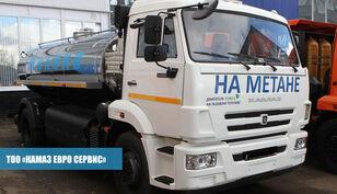 новый молоковоз КАМАЗ   АЦПТ-7,5-43253PG