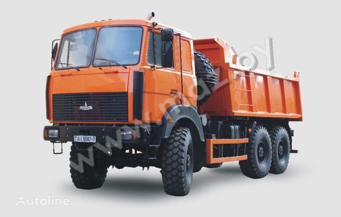самосвал МАЗ 6517 Полноприводный
