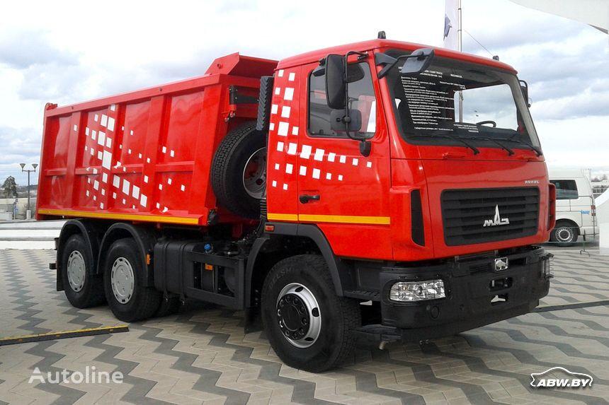 новый самосвал МАЗ  МАЗ-650126-8584-000