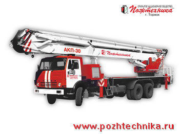 пожарная автолестница КАМАЗ АКП-30