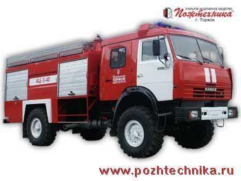 пожарная машина КАМАЗ АЦ-3-40