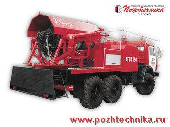 пожарная машина КАМАЗ  АГВТ-150 Автомобиль газового тушения