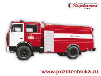 пожарная машина МАЗ АЦ-5-40