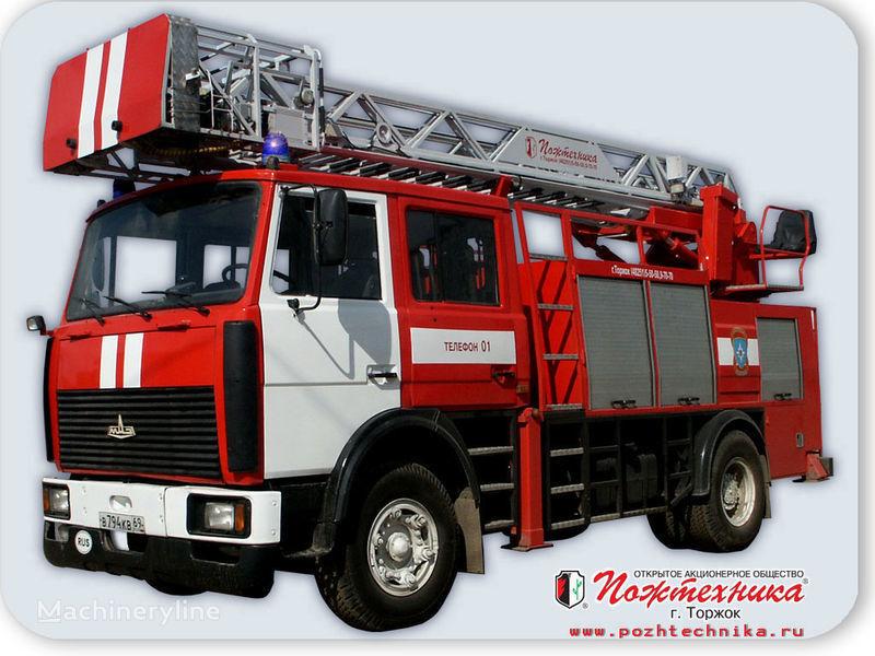 пожарная машина МАЗ АПС(Л)-1,25-0,8 Автомобиль пожарно-спасательный с лестницей