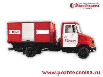 пожарная машина ЗИЛ АКонТ Автомобиль контейнерного типа