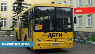 новый школьный автобус NEFAZ   5299-11-42