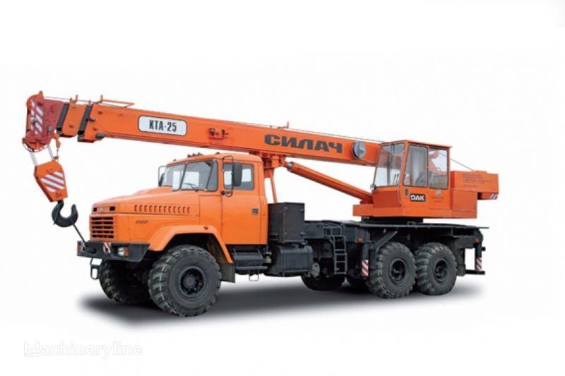 автокран КРАЗ 65053 (КТА-25) и КрАЗ-63221 (КТА-25)