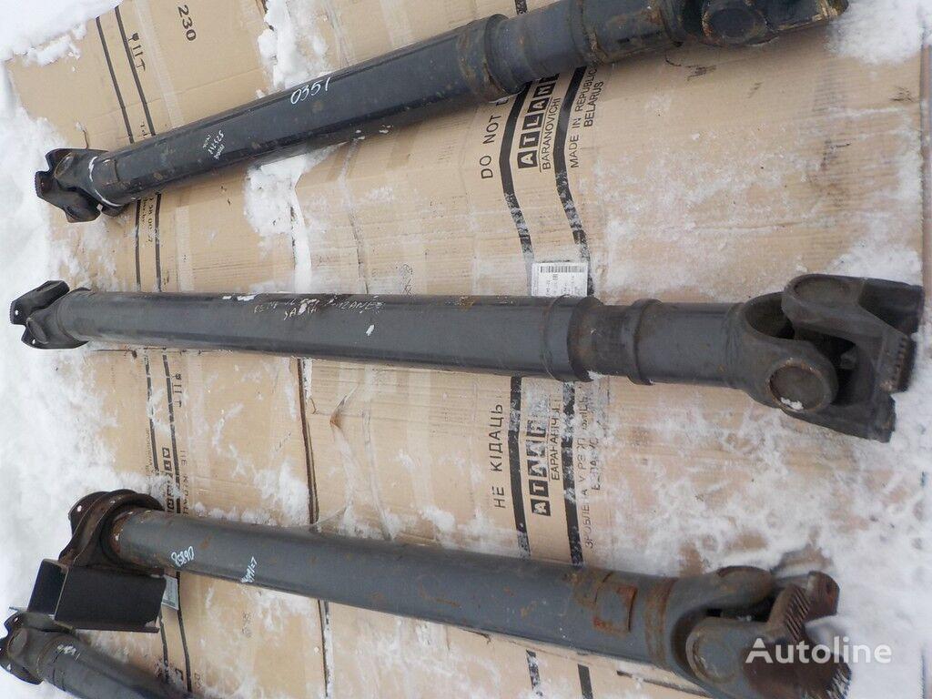 карданный вал  L=1920мм Renault (Уценка) для грузовика