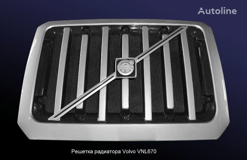 новая облицовка VOLVO радиатора на VNL 660-670 для грузовика VOLVO VNL 660-670