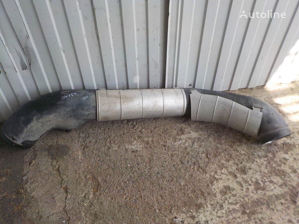 патрубок воздушного фильтра Volvo для грузовика