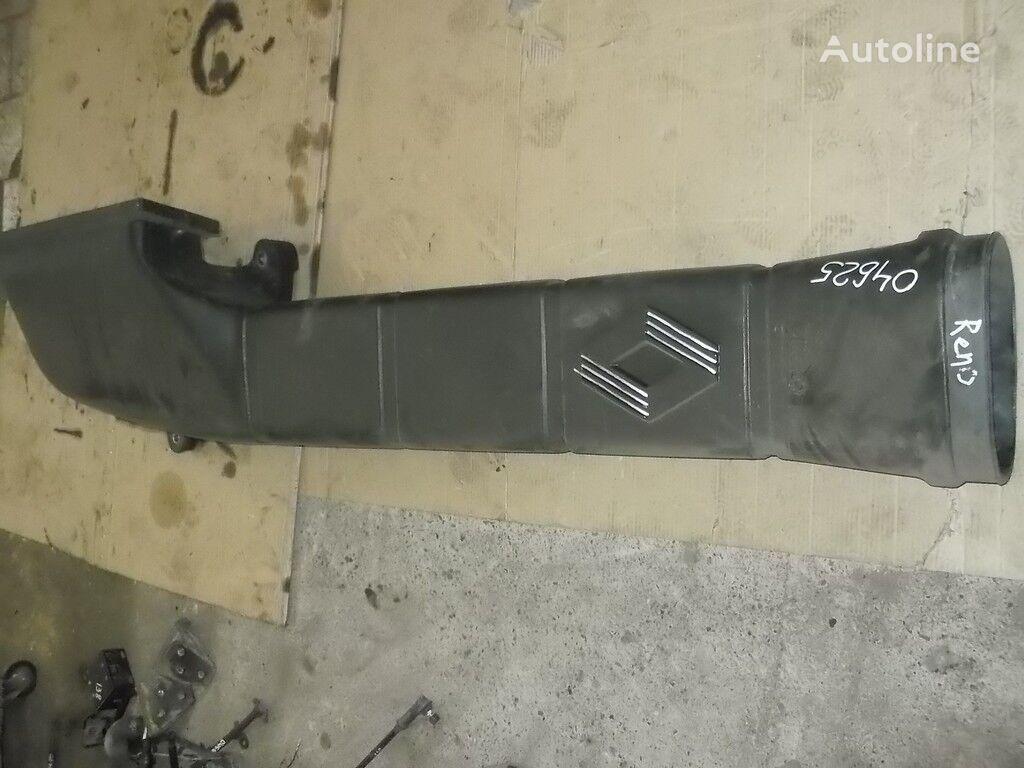 шланг воздухозаборника RENAULT Воздухозаборник (наружный) для грузовика