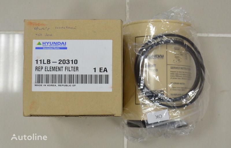 топливный фильтр HYUNDAI грубой очистки для фронтального погрузчика HYUNDAI HL760-7, HL770-7, HL780-9S
