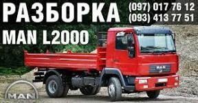 ведущий мост для грузовика MAN  L2000 8.163 Le 8.180 8.153 8.224